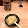 【回転寿司】道東*帯広・釧路*なごやか亭とまつりやの回転寿司は外せない
