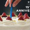 祝! ブログ開設1年記念日!!!
