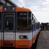 のと鉄道・穴水駅徘徊