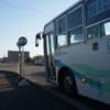なぎさの湯と福井鉄道バス鯖浦線