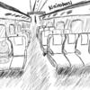 ひとりぼっちの新幹線〜適度な空間がいいな〜