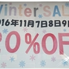 winter★sale