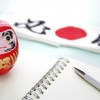「ドラゴン桜」から学ぶ『東大合格必勝法・家庭の10ヵ条』と中学受験の場合の『家庭の10ヵ条』