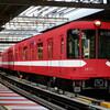 ウソ電-東京メトロ1000系・丸ノ内線/東京高速鉄道/絵葉書風