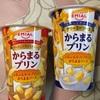 EMIAL(安曇野食品):タピオカココナッツプリン/タピオカ入りココナッツミルク/からまるプリン(アーモンドキャラメルソース・クリーミーソース)/トウファ(豆花)/とろける食感杏仁豆腐