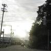 沖縄県知事選、玉城デニー氏当選確実。当選までも大変ですが公約実現の歩みはここから。頑張りましょ。/閑話「六ヶ所村のように1つの意思を力づくで潰す社会はつくらせない」。