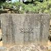 不思議な伝説を今に残す 長井の長徳寺(横須賀市)