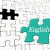 【 発音から英語の学習を始める3つの理由 】