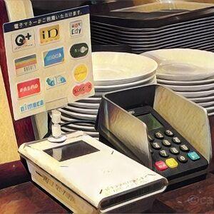 NTTドコモがQRコードを使ったスマホ決済を2018年にも開始へ!QR決済の利用金額は、ドコモ携帯料金と一緒に請求される仕組みです。