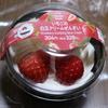 【ファミマ】いちごの白玉クリームぜんざい