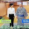 森田剛主演 FOR TUNE 決定\(^^)/
