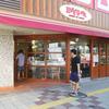 高松のお気に入りのお店