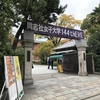SSK (Sunny-Side of Kyoto)(+243/608)EVE