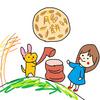 秋のお菓子、月餅。中村屋のつややかな月餅。の巻