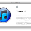 iTunes10でプレイリストを選んで音楽をディスクに書き込む方法