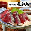 【オススメ5店】須磨・垂水・西区・兵庫・長田(兵庫)にある定食が人気のお店