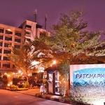 「ラーチャプルック パビリオン(Ratchaphruek Pavilion) 」~ナコーンパトムで、1泊千円台朝食付きで宿泊出来たホテル!!