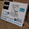 大阪府熊取町からLOGOS スツールテーブルセット2 with BAGが到着♪