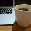 スタバ店員の好きなコーヒー TOP3