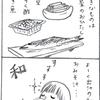 子供の食べ物、好き嫌い