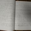 いわゆる「写経」(原文と訳文の手書きでの書き写し)について(2)