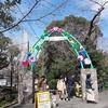 【池田の子連れオススメスポット】入場無料の五月山動物園と五月山公園