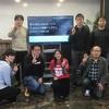 sakura.ioと駅すぱあとwebサービスを組み合わせたハンズオン第5弾!開催レポート