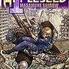 『【電子版】アップルシード(1)プロメテウスの挑戦 [Kindle版]』 士郎正宗 カドカワデジタルコミックス KADOKAWA