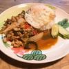 熱帯食堂〜ガパオライス