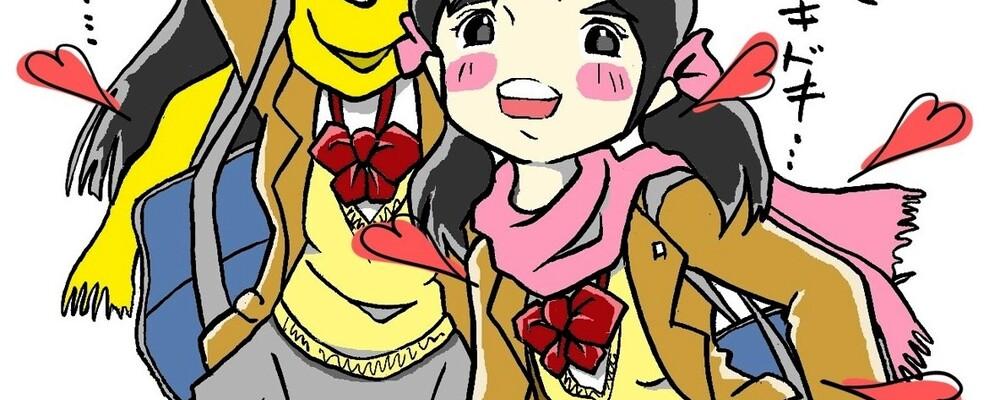 バレンタインなアキ&レイコ