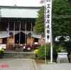 相模六社めぐり・三ノ宮【比々多神社】と福寿そば