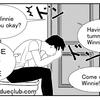 ベンとの約束2【国際結婚×子育て×漫画】