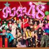 """【288枚目】""""ここにいたこと""""(AKB48)"""