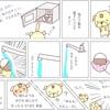 風邪日記4話