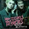 映画 動画 パーティで女の子に話しかけるには エル・ファニング