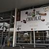 疲弊 / Salon du Chocolat