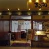 【オススメ5店】都城市(宮崎)にある天ぷらが人気のお店