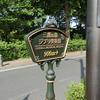 三鷹駅からジブリ美術館への行き方。バスでも徒歩でも。