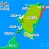 伊計島 ビーチクリーニングをサーファーが行う