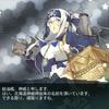 神威型補給艦1番艦「神威(かもい)」を改から神威改母に改装。水上機母艦から再び補給艦に戻っています