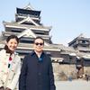 桑子真帆アナウンサー出演「ブラタモリ」熊本城編が、再放送決定(7/19深夜)