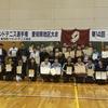 東海ブロック選考会兼愛知県地区大会 結果