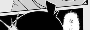 【超絶完全グレイテストネタバレ注意】名探偵コナン 黒幕 正体 続き