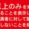 BACK 4 BLOOD デラックス・エディション