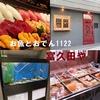 【オススメ5店】江坂・西中島・新大阪・十三(大阪)にある焼きそばが人気のお店