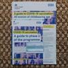 イギリスはロンドンで、モデルナ社のコロナワクチン接種してきた