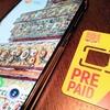 au端末で使うタイ現地用の【プリペイドSIMカード】をスワンナプーム国際空港で購入