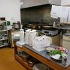 五色温泉旅館の自炊棟できりたんぽ鍋!
