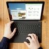 Windows 10 と Google 日本語入力に関する IME トラブル