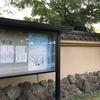 2019年9月22日(日)/世田谷美術館/長谷川町子美術館/郷さくら美術館/他